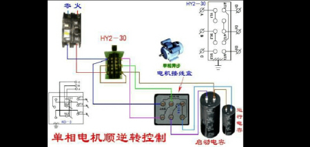 220v电机用倒顺开关接线图