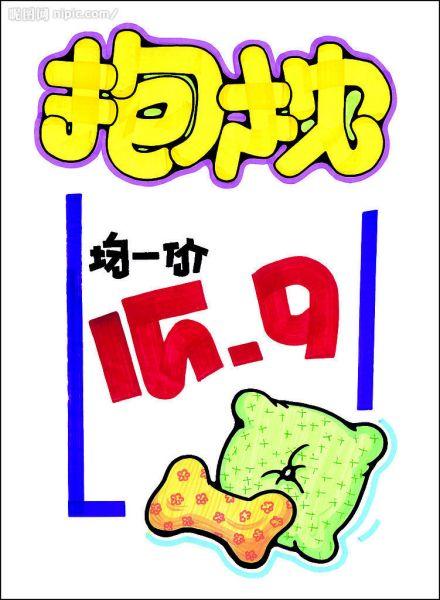 英语封面简单图片手绘