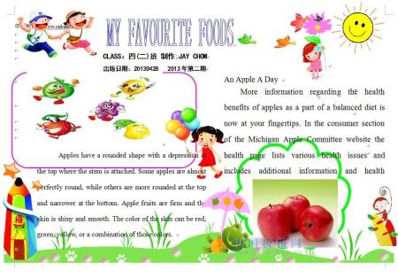 关于水果的英语手抄报内容