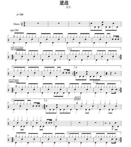 拜厄钢琴五线谱