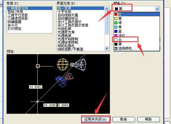 CAD图不在白底界面上设置成界面白色层错cad图片