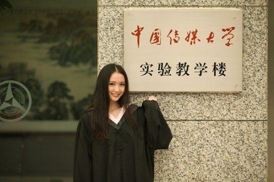 中国传媒大学怎么样啊?(图10)