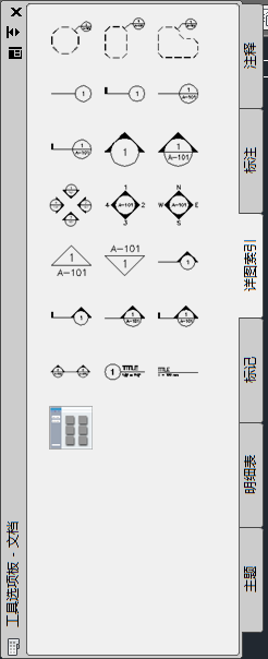 CAD中,A--A这个剖面标记符号在哪?画如何查看cad自动保存哪里文件的在图片