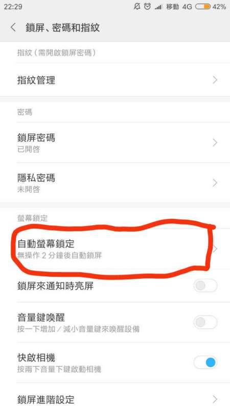 相机苹果不自动解决小米关闭?手机手机的屏幕hdr是什么图片