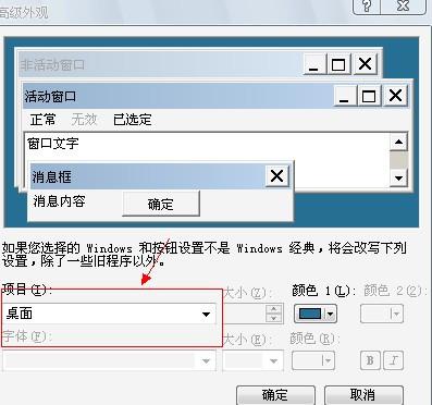 CAD不是选项卡字体地面修改?显示操作cad画大小线图片