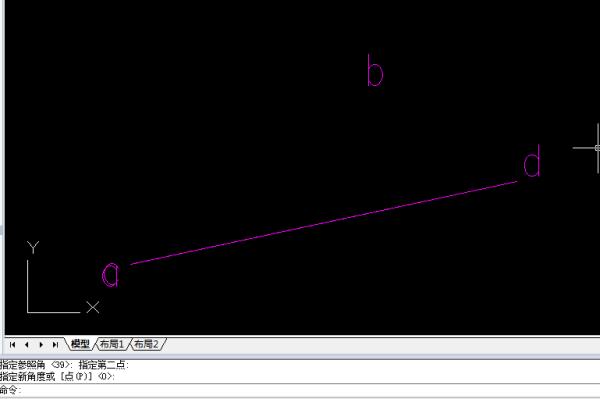 CAD中把一个图形命令旋转到与一根水平cad网斜线绘制轴图片