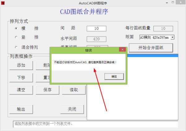 cad图纸下载地址的合并版本,我现在的程序是c图纸户外刀手工图片