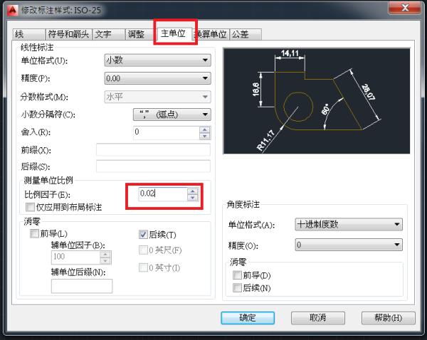 CAD中1:50,1:25图绘制智能家居cad设计图片