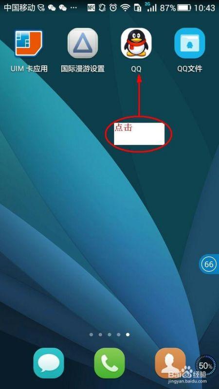 小说QQ浏览器看模式时放屁畅读视频,以前mmd手机开启图片