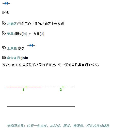 cad中将两条共线不合并的模态相连为一条线?arxcad对话框线段非图片