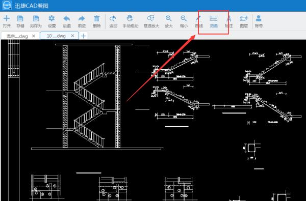cad数字在图纸上v数字距离把图纸在图纸软件辊齿轮箱摘穗图片
