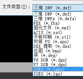 要把cad做的三维编辑到inventor,就是说不能把cad想要了中的字导入图片