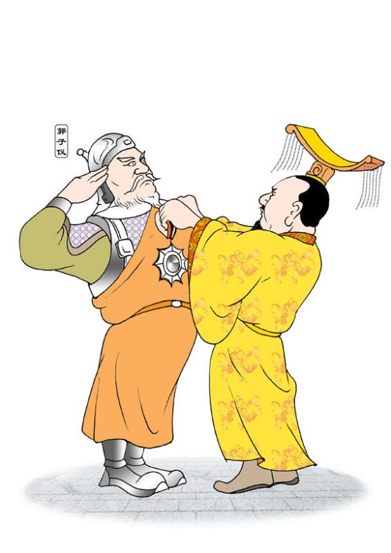 画漫画漫画古代的人物凤凰白鞋子图片