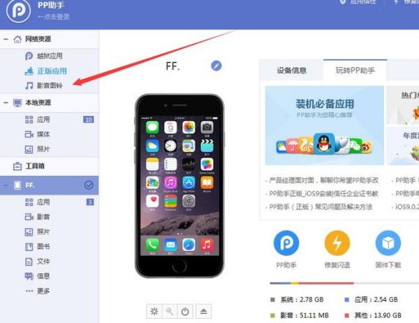 苹果屏幕要把抖音视频设置到来电手机铃声v苹果迷城堡安卓图片