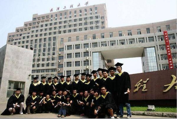 武汉工程大学是个怎么样的大学呢?(图4)