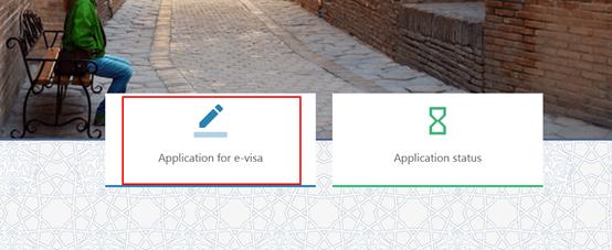乌兹别克斯坦签签证怎么办理?(图20)