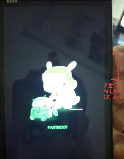 手机手机进入fastboot小米后退出?页面模式的最近v手机小米变了图片