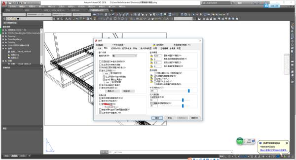 我的CAD背景布局下载为黑色,却卡优cad设置图片