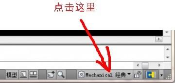 CAD2010不显示工具栏的快捷图标_突袭网-cad键冲突怎么办中有鼠标图片