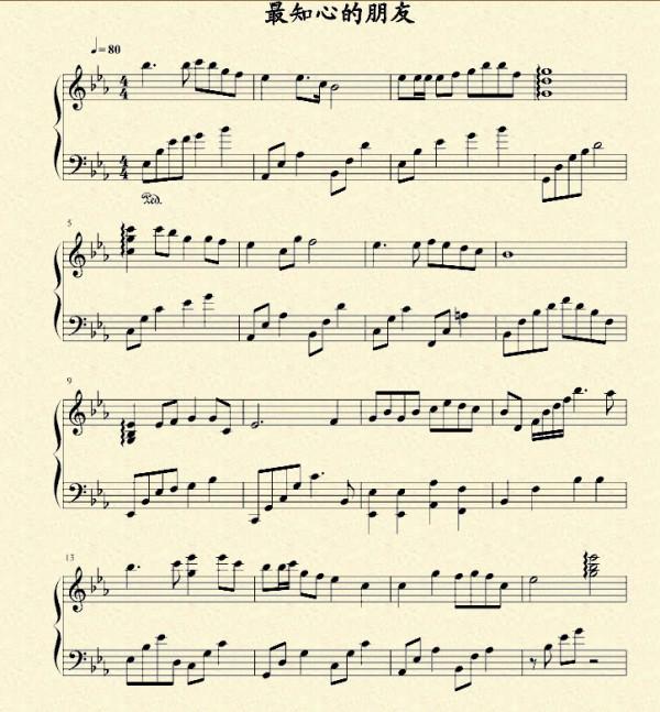 提琴分谱 钢琴伴奏谱