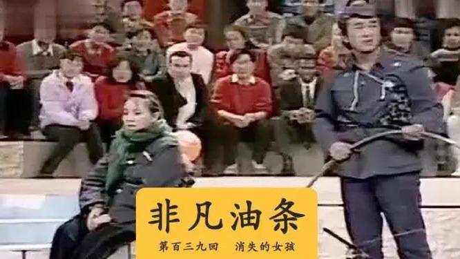 中国的女孩是真的少了吗?