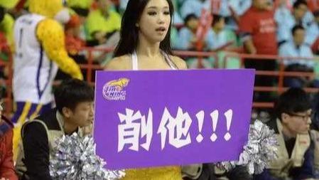 中国哪个地区的人打架最厉害?