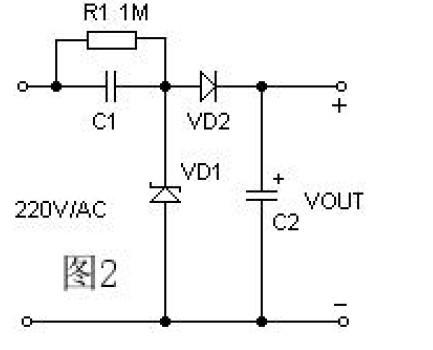 直流稳压电源电路的大致结构 是: 市电——变压(降压)——整流——