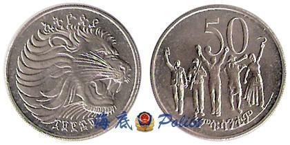 我有一枚50的硬币正面写着koneek2007背面一个骑马的在猎杀一条虫旁边