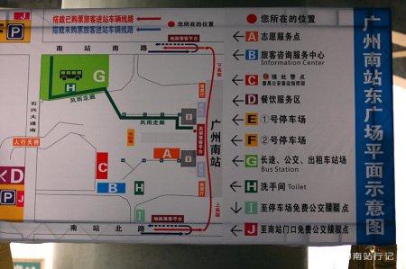 广州南站内部平面图,以便高铁换乘