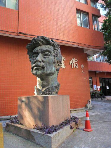 图书馆前面的鲁迅雕塑.图片