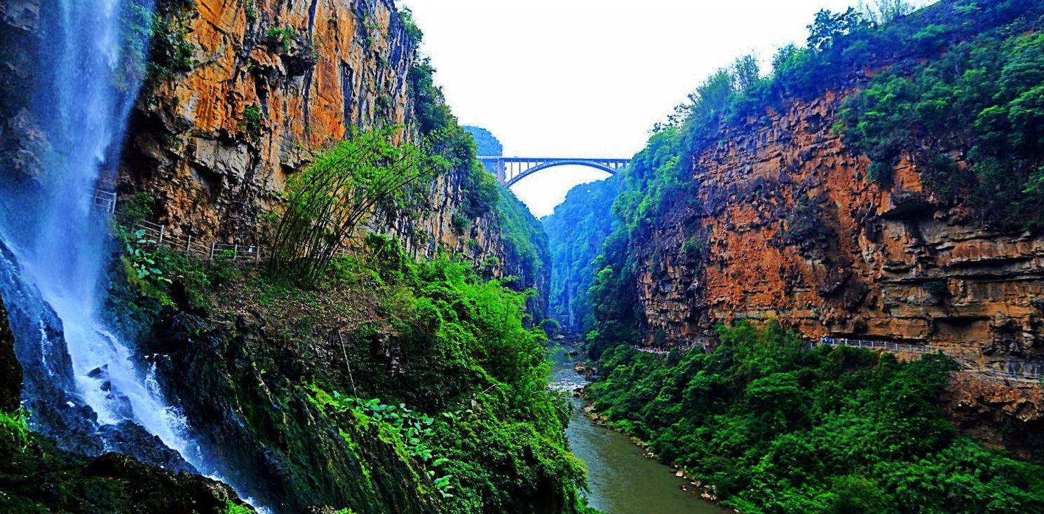 贵州省兴义市马岭河大峡谷