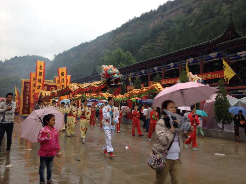 陕北米脂——神秘黑龙潭_旅行画册旅行图片_百度旅游