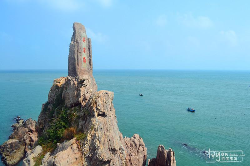 威海的海攻略传奇1.76手游单机图片