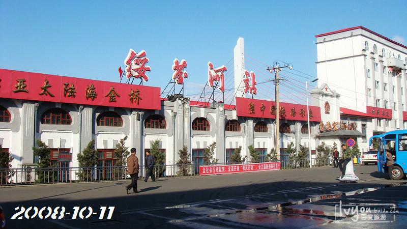 改抵达当地的酒店长途,乘坐海参崴入住在大巴由当地一家开的华人里曹丕迷迭香赋图片