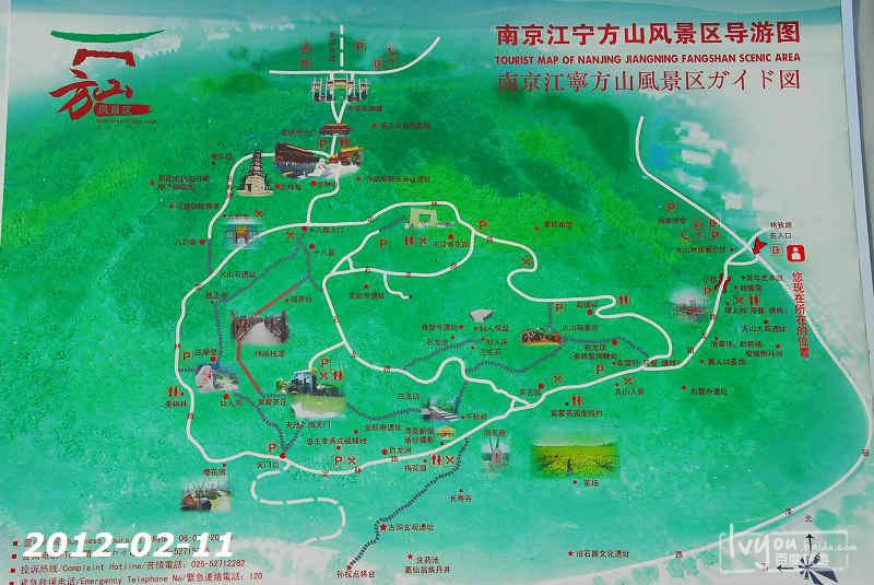 方山地质公园景区的游览示意图.
