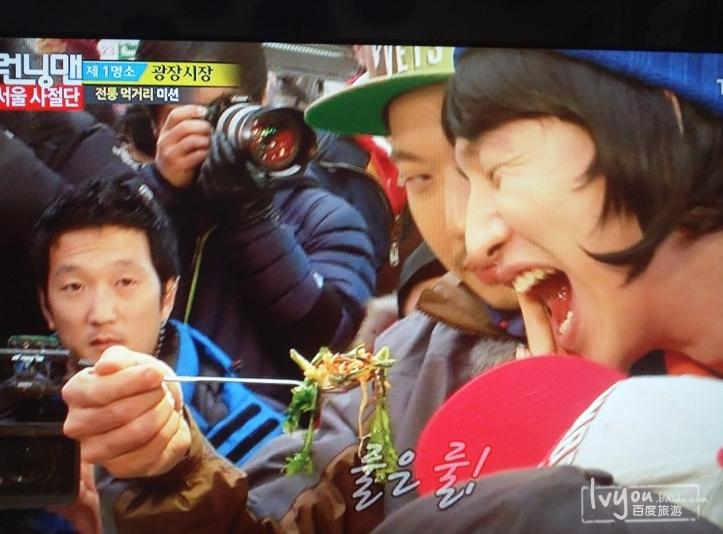 runningman20130908_体验runningman 和韩国美食的首选 – 广藏市场