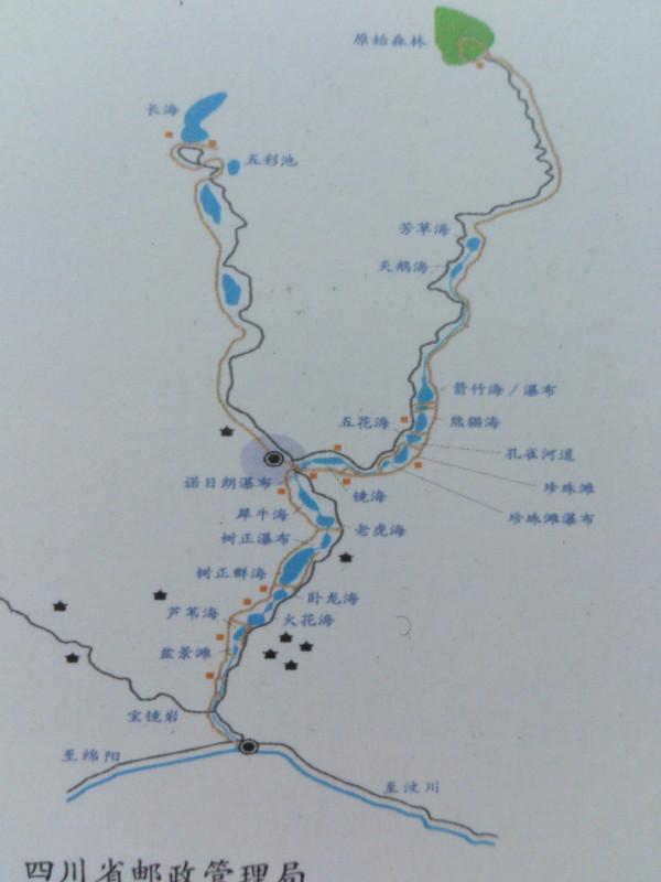 四川冬季双飞6日团-都江堰,牟尼沟,九寨沟,成都,乐山