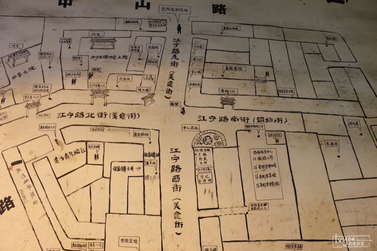 国庆齐鲁行:蓬莱-济南-泰安-青岛7日游