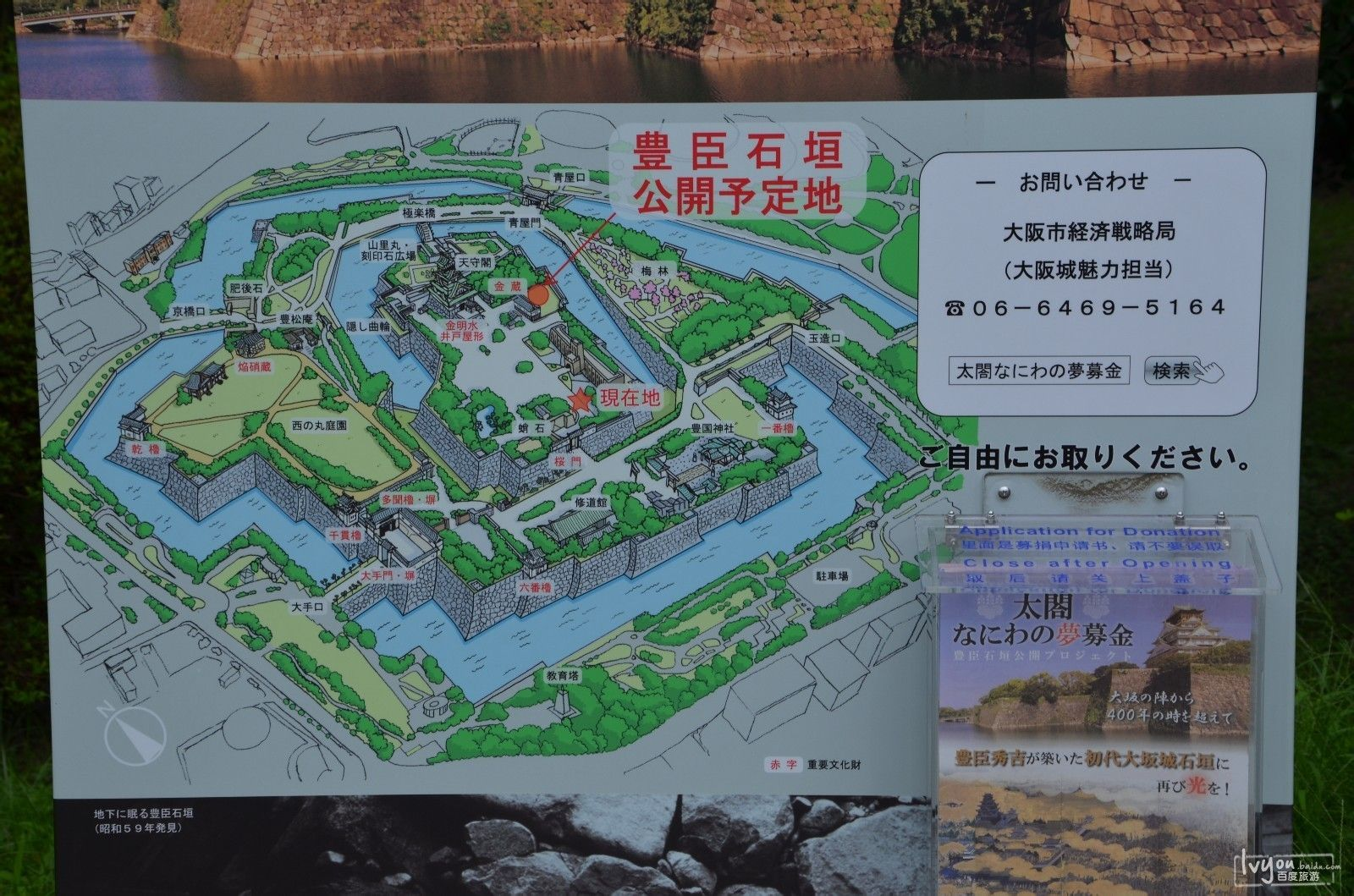 三口之家日本本州岛6日游_日本旅游攻略_百度旅游