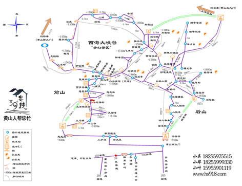 黄山手绘地图(真的超实用)