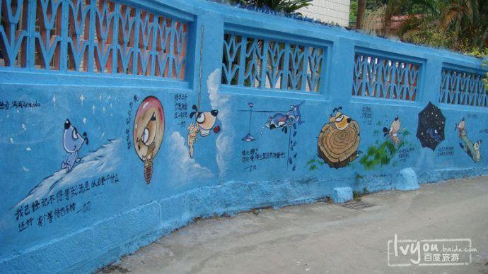 好可爱的涂鸦墙,蓝的那么清爽