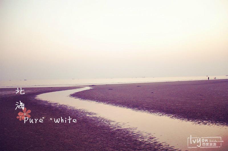 【北海,涠洲】一辆电单车,一个知心伴,一段柔软时光.含花费图片