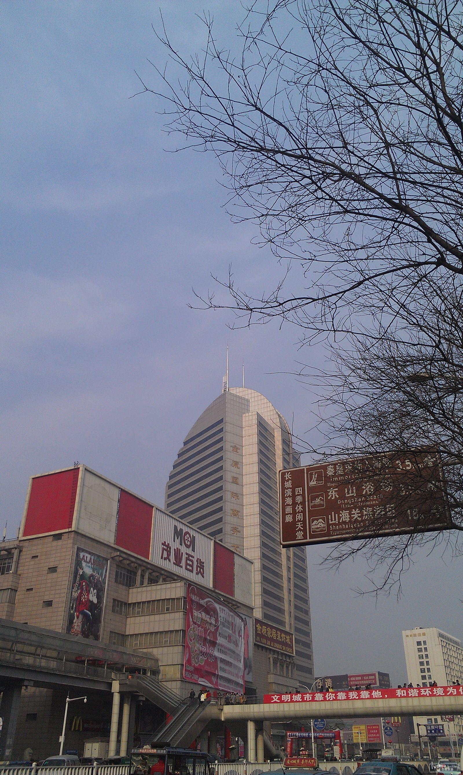茂业百货算是秦皇岛市最繁华的地段,有几家大的购物商场,茂业百货