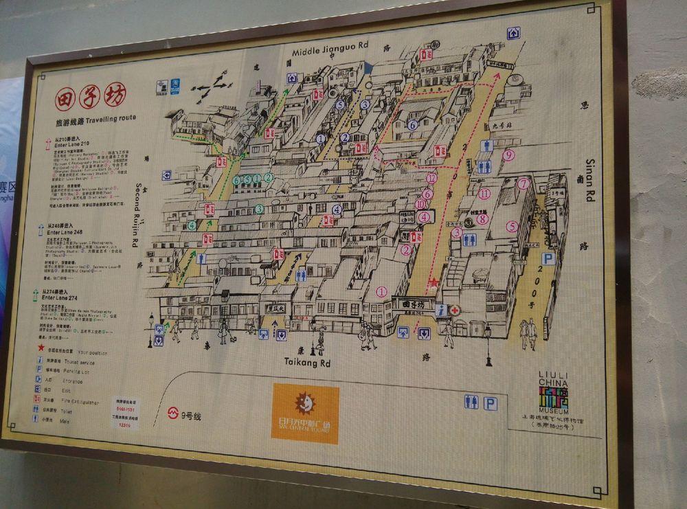 手绘地图图片