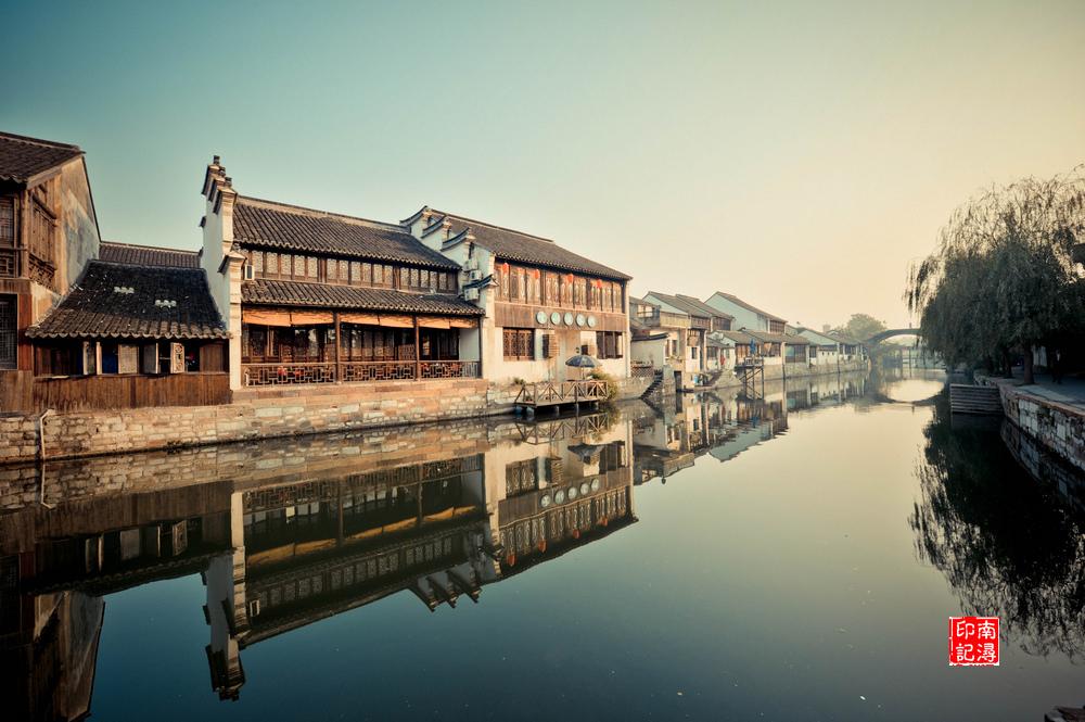 风景 古镇 建筑 旅游 摄影 1000_665
