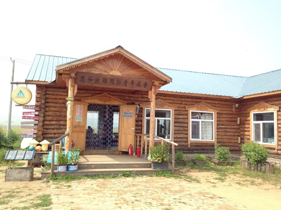 2017内蒙古别墅设计图