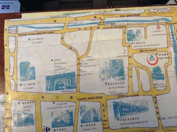 华东五市手绘地图