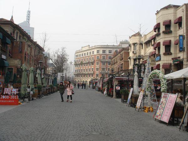 天津五大道,意大利风情旅游区