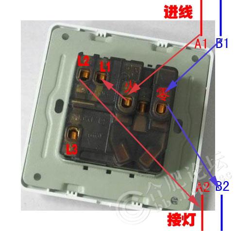 一个开关一个五孔插座怎么接线?