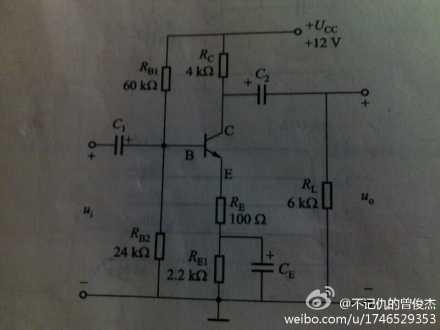 放大电路中,晶体管的β=60